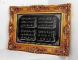 Islamic Muslim glowing wall frame/ Al Kaferun /Al Falak /Al Ahad /Al Nass