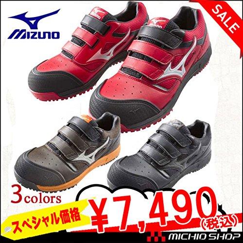 ミズノ 安全靴 プロテクティブスニーカーC1GA1601 オールマイティ ベルトタイプ Color:55ブラウン×ベージュ×オレンジ 25.0 B07BK35ZSW