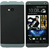 Heartly Double Dip Flip Hard Shell Premium Bumper Back Case Cover For HTC One 802D 802T 802W - Grey Black Grey