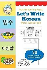 Let's Write Korean Words About Food: Practice Writing Workbook Paperback