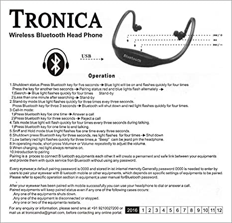 Manual for Tronica BS19C - Bluetooth Troubleshooting and Technical