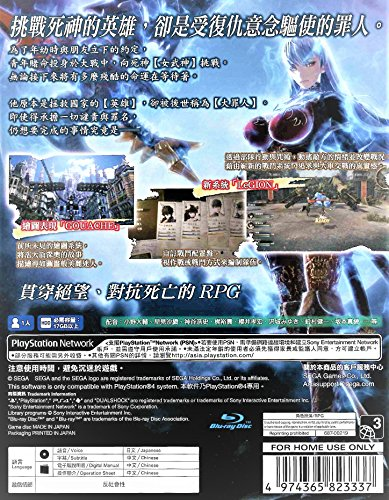 Valkyria: Azure Revolution (Chinese Subs) for Playstation 4 [PS4]