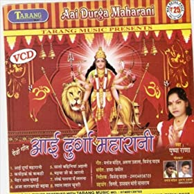 Amazon.com: Aai Durga Maharani: Puspa Rana: MP3 Downloads