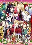 黒雪姫 ~スノウ・ブラック~ (通常版) - PSP