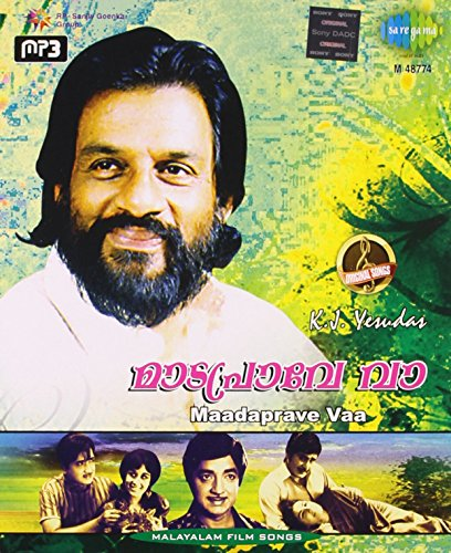Madaprave Vaa:Hits of K.J.Yesudas MP3 CD