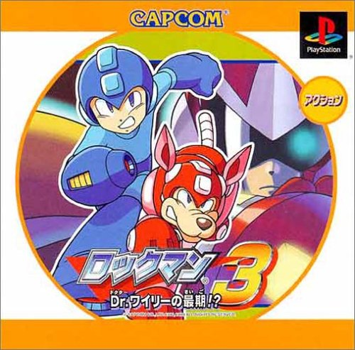 RockMan 3 (PSone Books) [Japan Import]