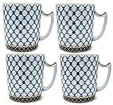 Set of 4 Fine Porcelain Cobalt Blue Net
