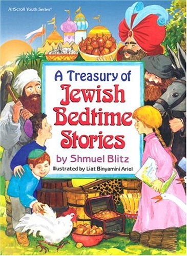 Treasury of Jewish Bedtime Stories (ArtScroll Youth) by Brand: Mesorah Pubns Ltd (Image #2)