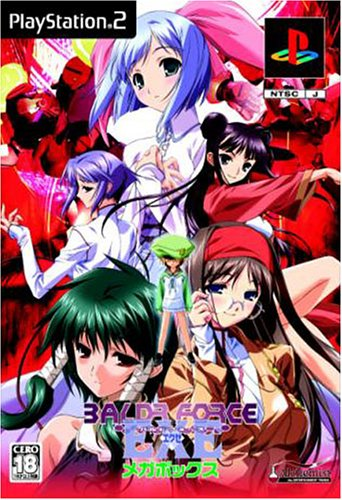 Baldr Force EXE [Limited Edition] [Japan Import]