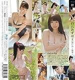 Memories of pure love ~ Mizuho Shiraishi Summer - Idol Movie