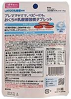 ChuChuBaby Lactic Acid Tablet Yogurt Flavor 90 pieces