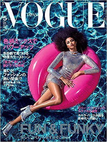 [雑誌] VOGUE JAPAN (ヴォーグジャパン) 2021年05月号