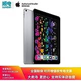 【618年中大促】【2017新款iPad Pro】Apple iPad Pro 平板电脑 10.5英寸 新款(256G WLAN版/A10X芯片/Retina显示屏/Multi-Touch技术)MPDY2CH/A 深空灰色 苹果官方授权