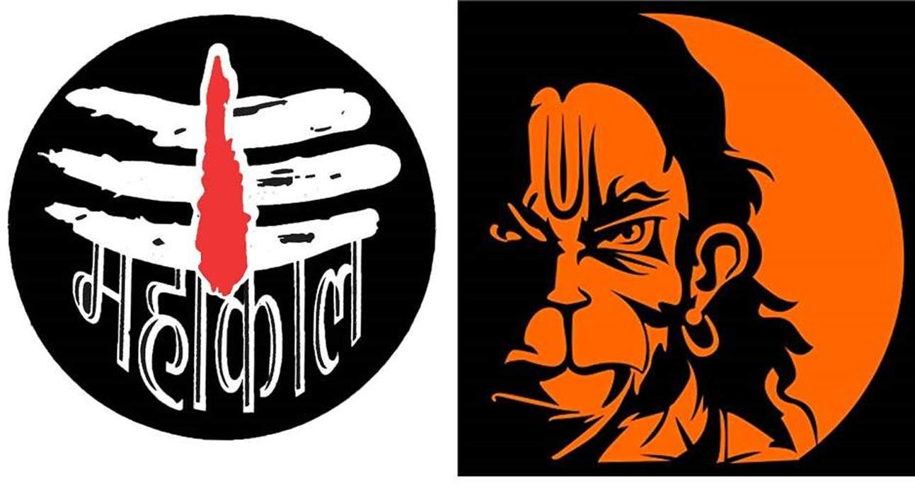 Kijoso mahakal hanuman stickers for motorcycle bike scooty decorative combo sticker very stylish and good for spritual protectionsize 11 5cm x 11 5 cm