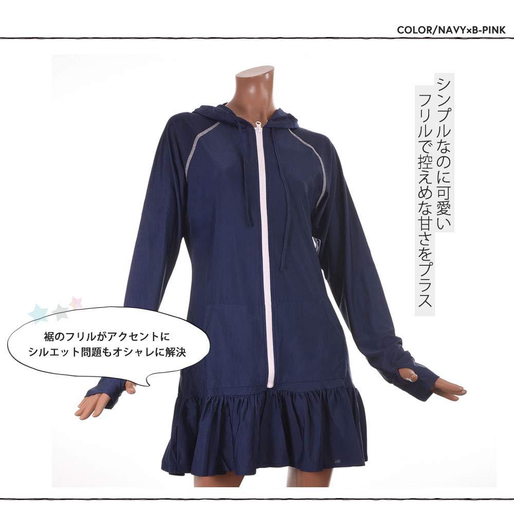 4f824cdcf20 Amazon.co.jp: Plus Nao(プラスナオ) ラッシュガード ラッシュパーカー レディース 水着 UPF50+ 無地 フリル ピンク 白  ホワイト 黒 バーカー uvカット 大: 服& ...