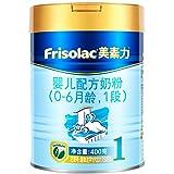 Friso 美素佳儿 婴儿配方奶粉1段罐装400g