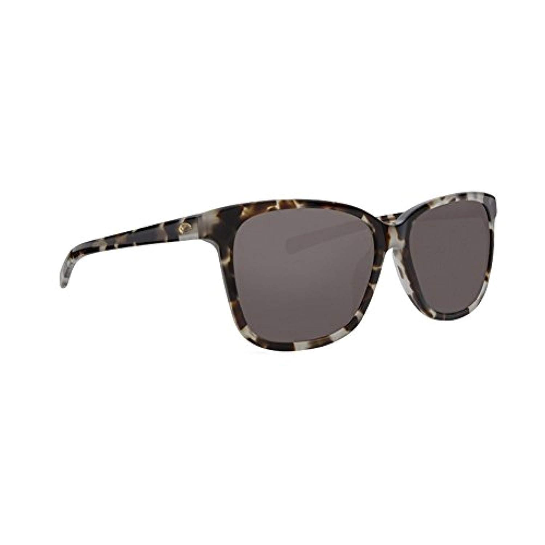 d0e644c530b1 Amazon.com : Costa Del Mar Costa Del Mar MAY210OGGLP May Gray 580G Shiny  Tiger Cowrie Frame May, Shiny Tiger Cowrie Frame, Gray 580G : Sports &  Outdoors