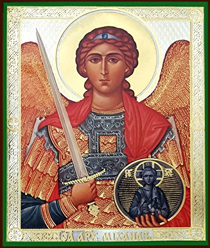 Religious Gifts Authentic Russian Wooden Saint St Michael Icon 6 1/4 Inch