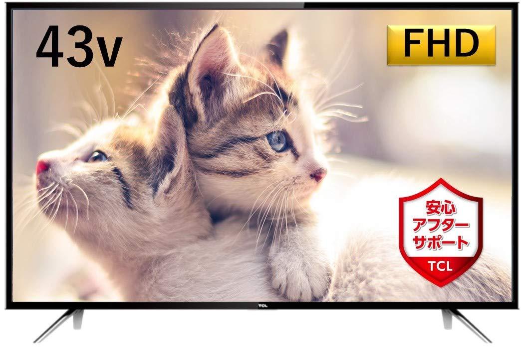 TCL 43V型 液晶 テレビ 43D2900F フルハイビジョン USB外付けHDDへの番組録画対応 長時間録画HDD対応HDMIを4端子まで充実サポート B071JLPXBX  43V型