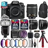 Holiday Saving Bundle for D7500 DSLR Camera + AF-P 18-55mm + Battery Grip + Shotgun Microphone + LED Kit + 2yr Extended Warranty + 32GB Class 10 Memory + Backpack + 16GB - International Version