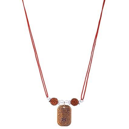 Amazon Com Banaras Handicrafts Metal Sidh Shri Saraswati Kavach