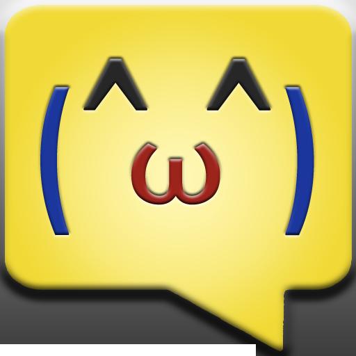 JapEmo Emoji Emoticon Pro: Amazon.es: Appstore para Android
