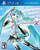 Hatsune Miku: Project Diva X - PlayStation 4 - Standard Edition