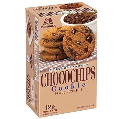 Morinaga galletas de chocolate cajas de 12 piezas X5
