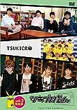 『ツキプロch.』Vol.3 特装版 [DVD]