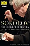 Grigory Sokolov: Live At The Berlin Philharmonie [DVD] [2016]