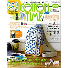 COTTON TIME 最新号 サムネイル