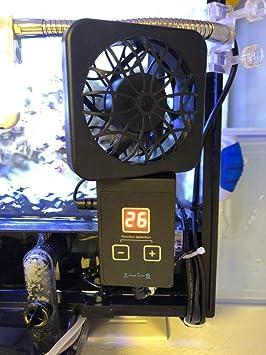 Ventilador Enfriador Programable para Acuario gambario.: Amazon.es: Productos para mascotas