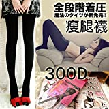 300 counter genuine fashion black thick ultra-thin pressure stovepipe socks bottoming socks stovepipe socks women girl