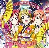 Movie(Love Live the School Idol Movie)Single 1