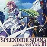 灼眼のシャナII SPLENDIDE SHANAII Vol.3