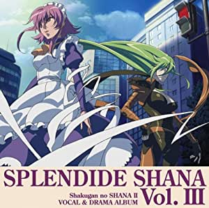 ANIMATION(DRAMA CD) - SHAKUGAN NO SHANA SECOND: DRAMA CD 3