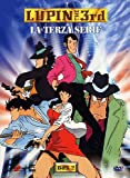 Lupin III - Serie 03 Box 02 (Eps 23-38) (4 Dvd) [Italian Edition]