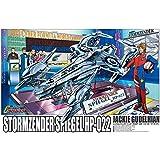 青島文化教材社 サイバーフォーミュラ No.6 シュピーゲル HP-022 ジャッキー・グーデリアン 1/24スケール プラモデル