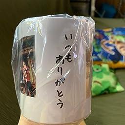 Amazon Co Jp オーダーメイド オリジナルマグカップ あなたの写真やイラストをマグカップにしてお届けします オリジナルマグカップ 記念日 贈答品 せともの 瀬戸物 ホーム キッチン