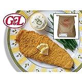 Meal G&L Fine Cracker 25 Pound Each