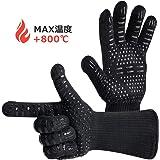 LATTCURE 耐熱グローブ 耐熱手袋 バーベキューグローブ クッキンググローブ +800℃最高耐熱温度 滑り止め 両手兼用 着脱簡単 鍋掴み 料理用手袋 調理道具 BBQ/電子レンジ/オーブンに最適 2枚セット