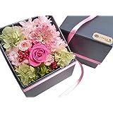 CURAS プリザーブドフラワー 本物たっぷり アミファ(amifa)全面コラボ フラワーBOX フラワー ギフト 母の日 お祝い 発表会 出産祝い 誕生日 プレゼントに (ピンク)