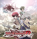 Tales of Innocence R (Japanese Language) [Asia Pacific Edition]