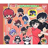 Gashapon Ranma 1/2 capsule Rubber Mascot all nine sets