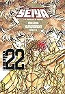 Saint Seiya - Deluxe (les chevaliers du zodiaque) - Tome 22 par Kurumada