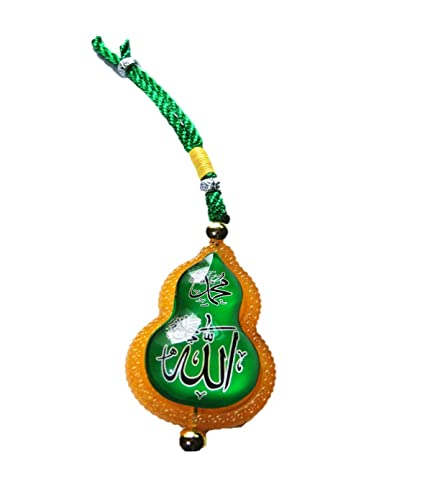 Islamic car hanging  Its a perfect gift for Office or home