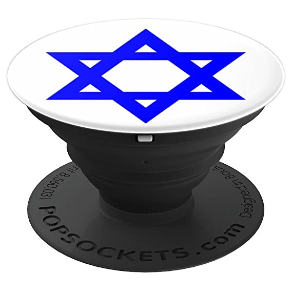 Amazon Star Of David Israel Flag