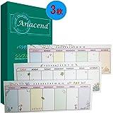 付箋 Anacend ポスト・イット 一週間メモ ノート かわいい 強粘着ふせん 管理簡単 3個×40枚 (14cm×5cm(混色3))