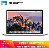 【不带触控栏】】Apple MacBook Pro 13英寸笔记本电脑 深空灰色(Core i5处理器/8GB内存/256GB固态硬盘 MPXT2CH/A)苹果官方授权