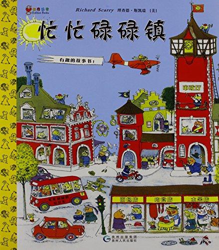 modern mandarin chinese grammar a practical guide pdf